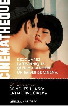 baiser-de-cinema