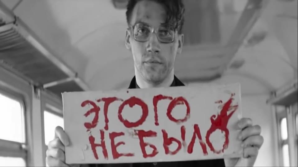 leto sign affiche red russia serebrennikov